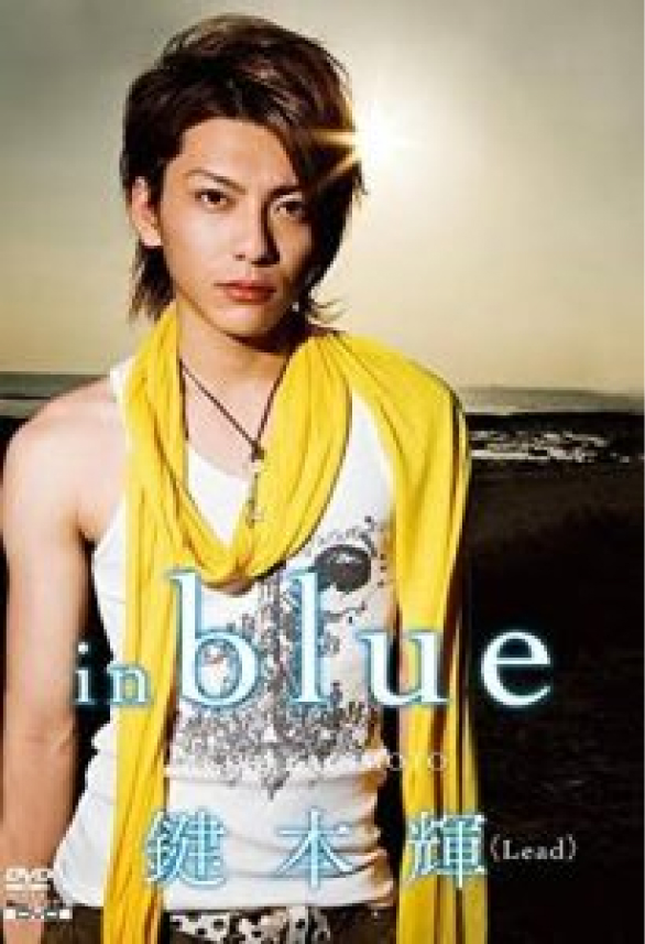 DVD 鍵本輝「in blue」
