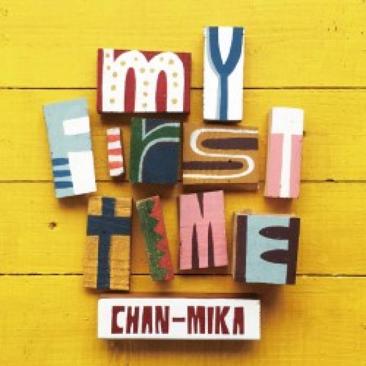 MusicVideo チャンミカ「My First Time」