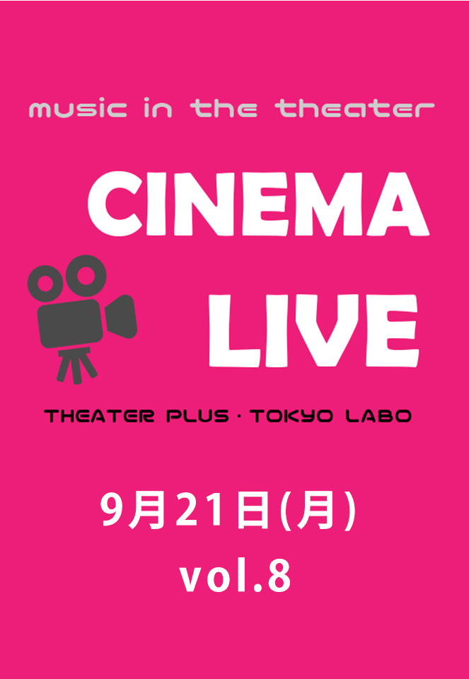 Cinema Live